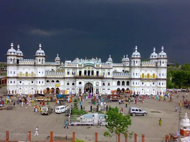 Janakpur Tour